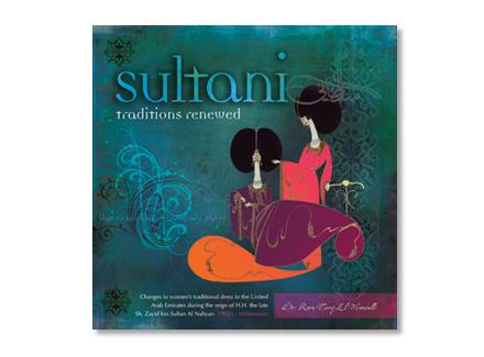 book cover design fashion book - Graphic Cover Design